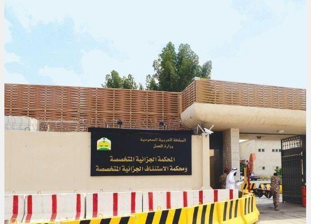 سجن 3 محامين لانتقادهم القضاء السعودي على تويتر بوصفه متخلفا