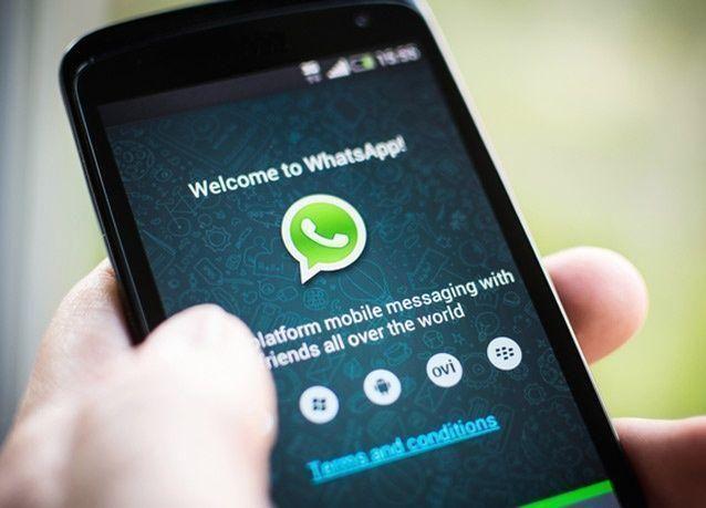 السعودية: حجب خدمة «مكالمات واتس آب»