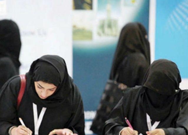 """السعودية: بدء مشروع """"العمل عن بُعد"""" تجريبيا .. والإطلاق الرسمي يناير المقبل"""