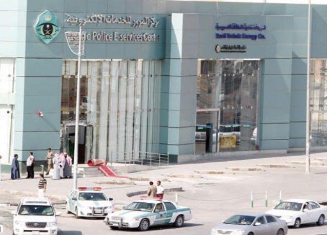 """السعودية: إطلاق دوريات ذكية مرتبطة بـ """"ساهر"""" ترصد المطلوبين أمنيا والمخالفين"""