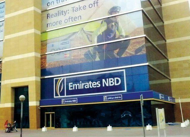 مؤشر بنك الإمارات دبي الوطني تراجع زخم نمو القطاع الخاص بدبي