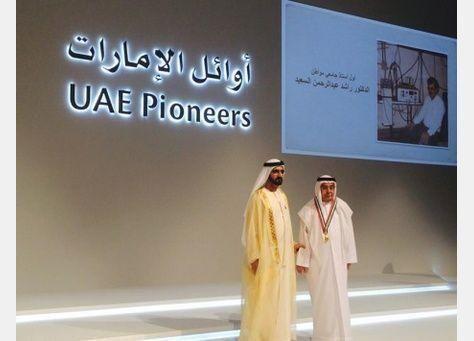 قائمة أوائل الإمارات المكرمين عام 2014