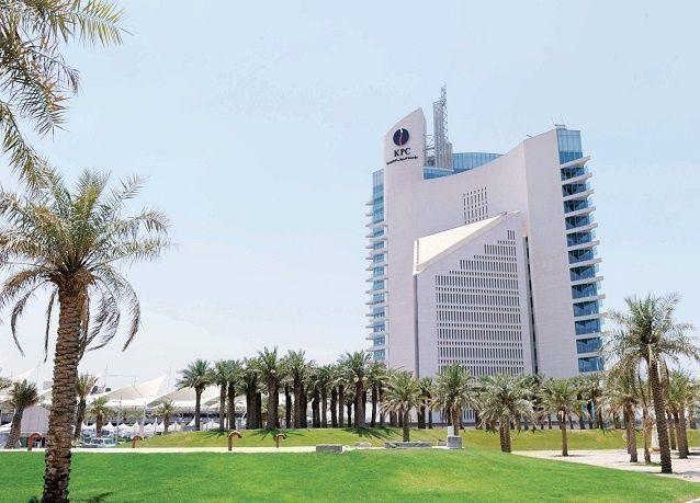 مؤسسة البترول الكويتية تبحث مع برتامينا الاندونيسية بناء مصفاة
