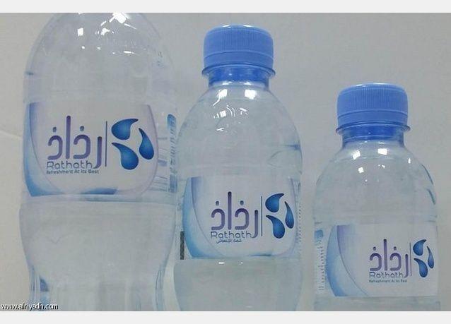 السعودية: تحذير من مياه معبأة تحتوي نسبة عالية من مادة البروميت