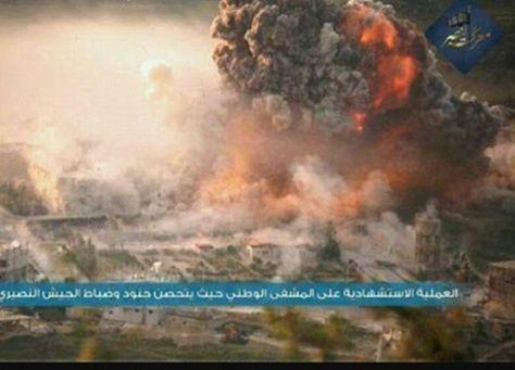 عملية انتحارية لجبهة النصرة لاقتحام  شفى جسر الشغور بمحافظة إدلب