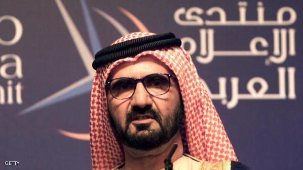 دبي: افتتاح منتدى الإعلام العربي