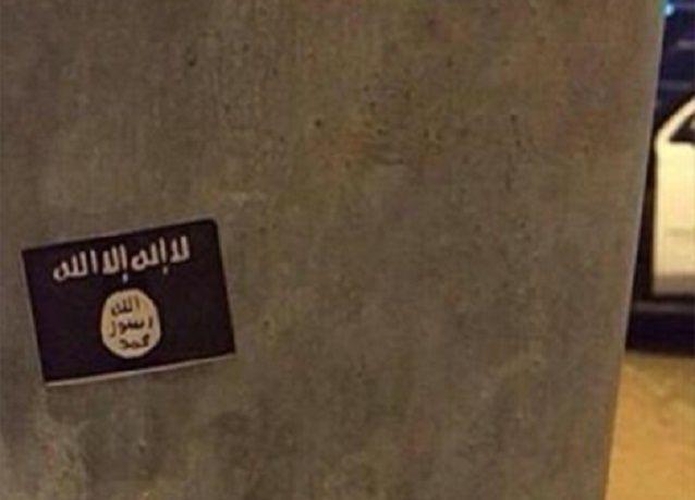 """الكويت: علم """"داعش"""" في """"مول"""" يستنفر """"الداخلية"""""""