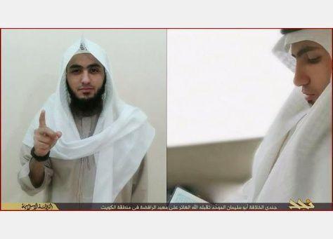 تنظيم داعش يبث تسجيلا صوتيا يُزعم أنه لمفجر المسجد بالكويت