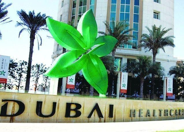 عامر الزرعوني مديرا تنفيذيا للقطاع الطبي في سلطة مدينة دبي الطبية