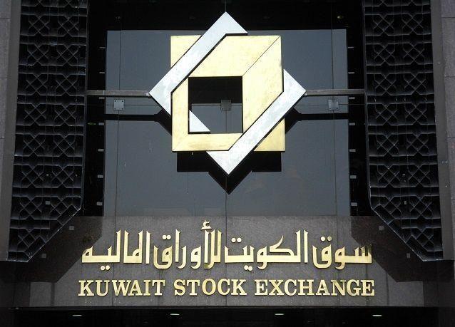 """""""كيبكو"""" أكبر مجموعة بالبورصة الكويتية بـ1.5 مليار دينار"""
