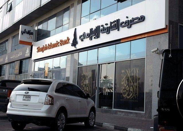 """205 ملايين درهم أرباح """"الشارقة الإسلامي"""" بالنصف الأول"""