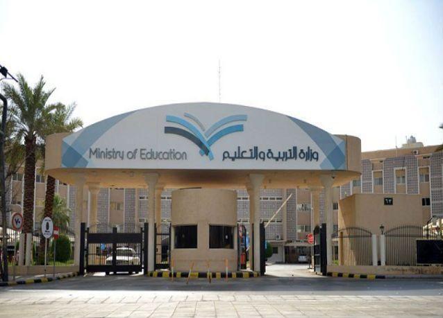 كم يبلغ عدد الطلبة السوريين في السعودية ؟