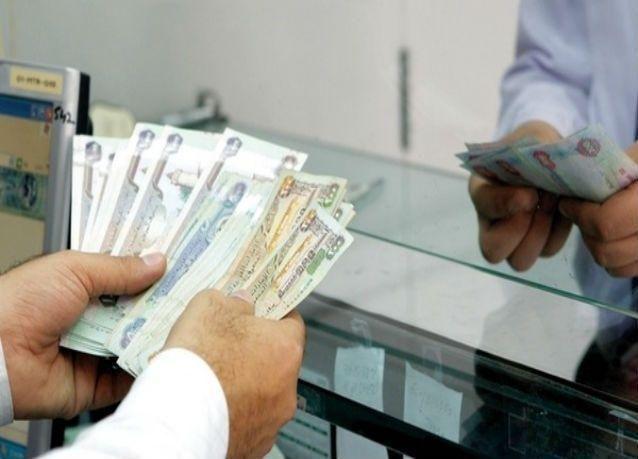 السعودية : 344 مليار ريال قروض استهلاكية وبطاقات ائتمانية