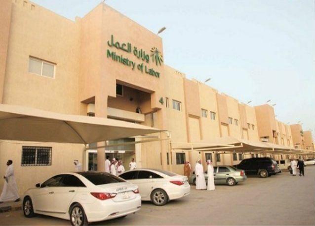 """""""العمل السعودية"""" تضبط 35 ألف مخالفة بينها (6758) خاصة بالمحلات النسائية"""