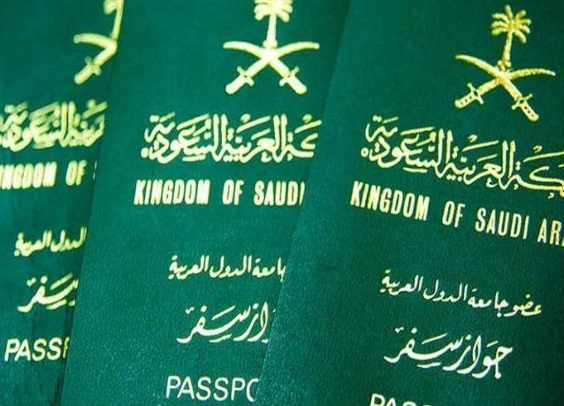 """300 ريال سعودي رسوم """"الجواز"""" .. والإصدار في مطلع رمضان"""