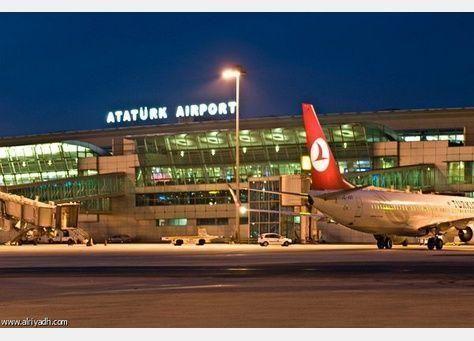 شجار مع عائلة سعودية يطيح بمدير أمن مطار اسطنبول