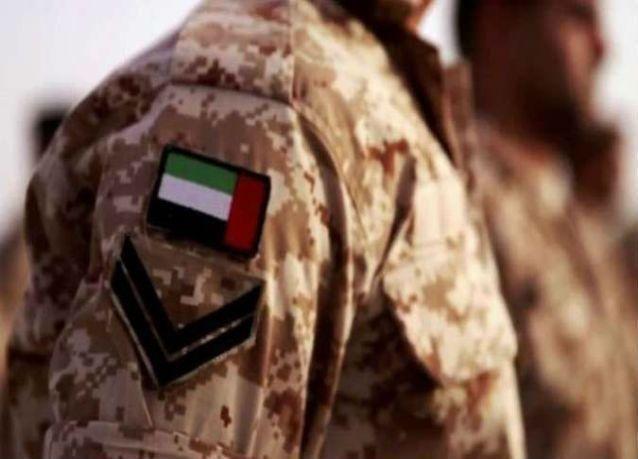 الإمارات : القيادة العامة للقوات المسلحة تعلن مقتل أحد ضباطها في اليمن