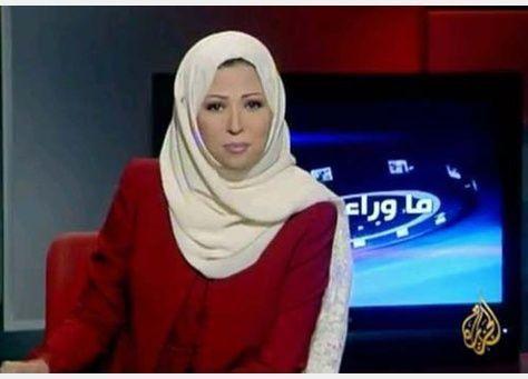 """تراجع أسعار النفط والغاز وراء فصل500 موظف في قناة """"الجزيرة"""" بما فيهم """"نجوم كبار"""" لاحقا"""
