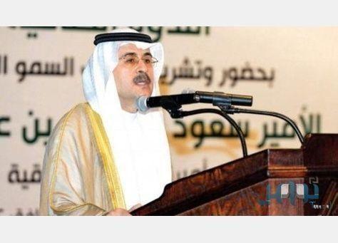 ارامكو السعودية تعلن تعيين أمين بن حسن الناصر رئيسا تنفيذيا للشركة