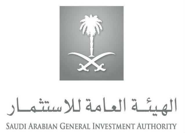 السعودية: البدء في استقبال طلبات مزاولة تجارة التجزئة في المملكة