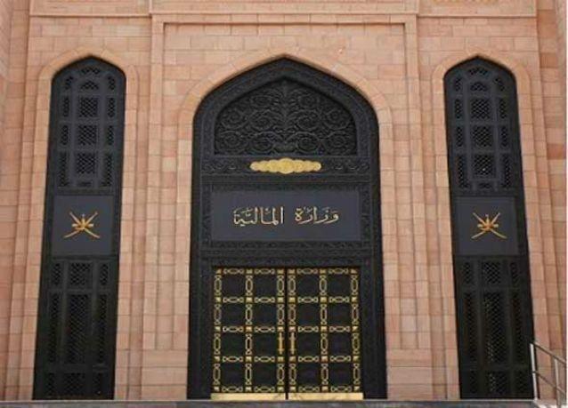 سلطنة عُمان : إجراءات حكومية لخفض نسبة العجز في الميزانية