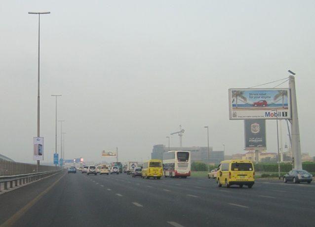 الإمارات: تحذير من الضباب بعد حادث أودى بحياة رجل خليجي