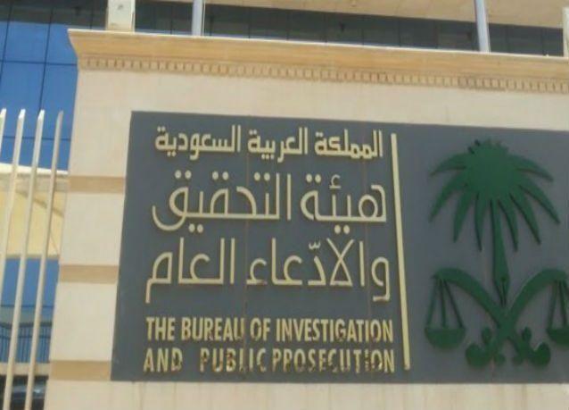 """السعودية .. """"المباحث"""" توثق رشوة بين موظف محكمة ومحام .. بـ """"الفيديو"""""""