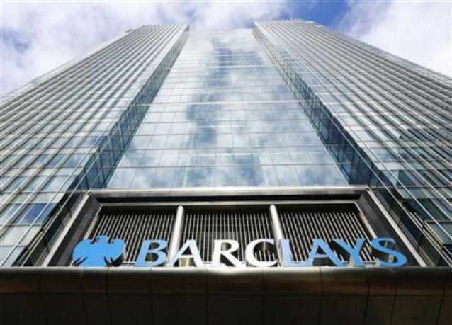 324 مليون دولار لتسوية دعوى قضائية ضد أكبر 7 بنوك في العالم للتلاعب في الأسواق المالية