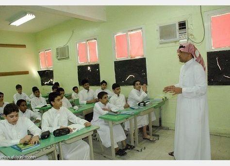 السعودية: إجازة منتصف العام للمرحلة الابتدائية بنهاية دوام ٣/١٣