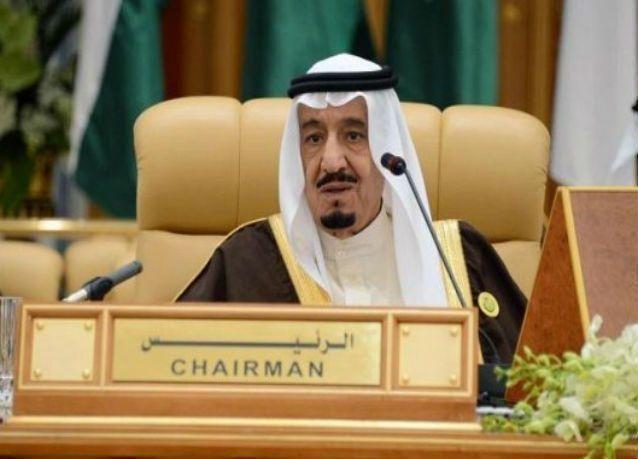 إعلان الرياض : يطالب بحلول سلمية لأزمات المنطقة ويدين جميع أشكال الإرهاب