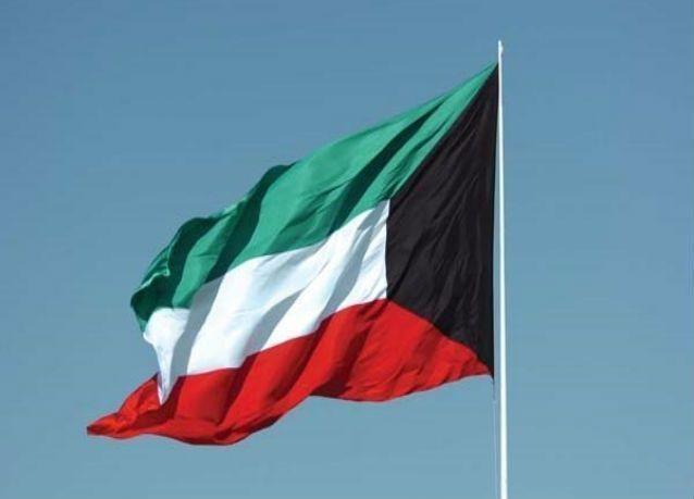 """تأييد الحكم بإعدام مواطن كويتي بقضية """"خلية العبدلي"""""""