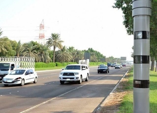 دبي: رادار يكشف مخالفات السرعة بين الرادارات