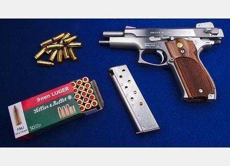 ارباح شركة الأسلحة النارية سميث اند ويسون تضاعفت 3 مرات