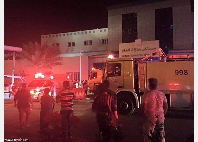 الصحة السعودية : جميع حالات الوفاة في حريق مستشفى جازان كانت بسبب استنشاق الدخان