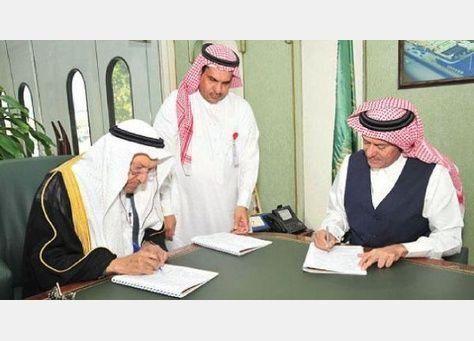 السعودية: توقيع عقد إنشاء مصنع للطاقة الشمسية