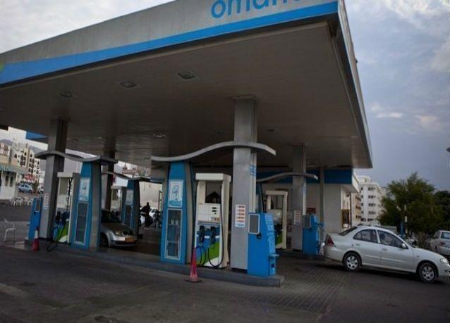 سلطنة عمان ترفع أسعار الوقود اعتباراً من الجمعة