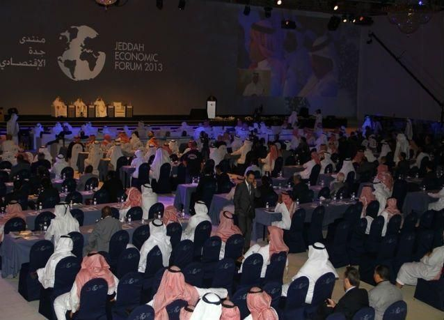 الكشف عن برنامج التحول الوطني لدعم الاقتصاد السعودي غداً