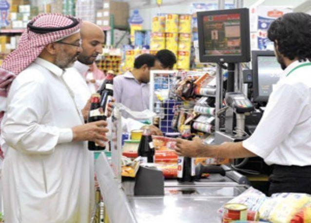 السعودية تدرس تقليص الدعم عن بعض السلع