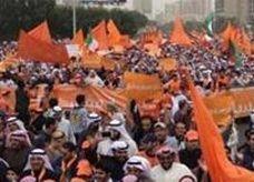 تظاهرة للمعارضة في الكويت تطالب بحل البرلمان