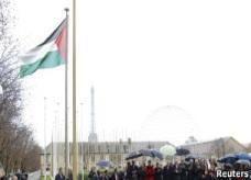 مليون دولار إرباح صندوق الاستثمار الفلسطيني لعام 2012