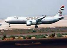 الاتحاد للطيران تزيد وزن الأمتعة المسموح به على درجة المرجان السياحية