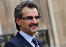 تحذير من عمليات احتيال باسم الأمير الوليد بن طلال