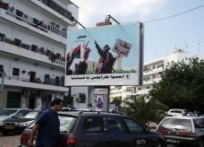 """صحيفة """"ذي تايمز"""" البريطانية: وثائق القذافي السرية مصدر مخاوف لدول غربية"""