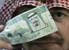 ارتفاع الناتج المحلي للمملكة العربية السعودية بنسبة 14.7% في عام 2011