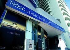 100 مليون درهم الأرباح النصفية لبنك نور الإسلامي