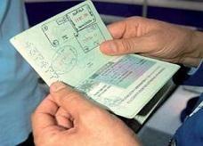 لأول مرة، تأشيرة دخول متعددة للإمارات