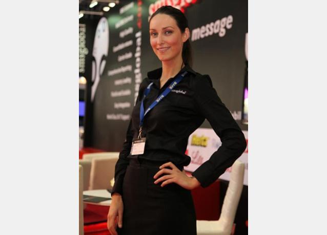 بالصور: اختتام فعاليات معرض جيتكس للتقنية 2011