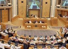 الشورى السعودي يرفض فرض ضريبة على العمالة الوافدة