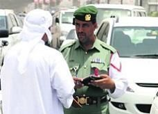 مرور دبي استرد 700 ألف درهم قيمة مخالفات مرورية ملغاة بسبب طمس اللوحات