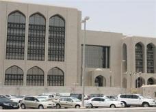 مصرف الإمارات المركزي يعلن قريبا قواعد الانكشاف على الديون الحكومية